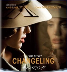 review_changeling