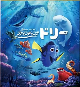 review_finding-dory