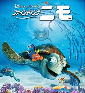 review_nemo
