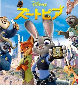 review_zootopia
