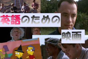 movies-min