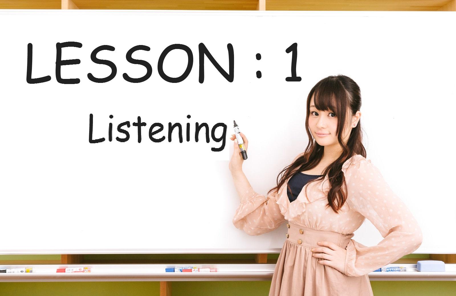 LESSON listening