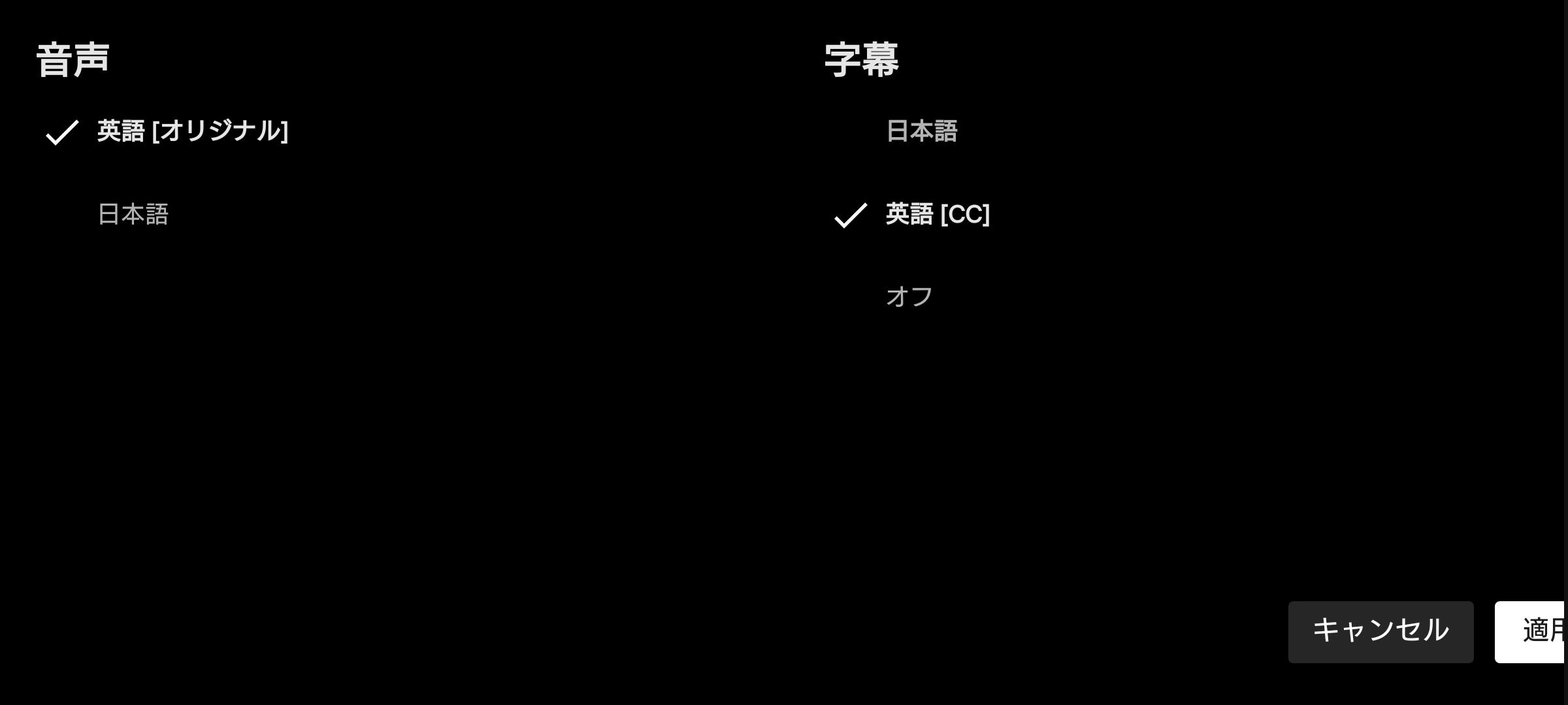 netf_09