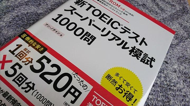 900kyouzai_02