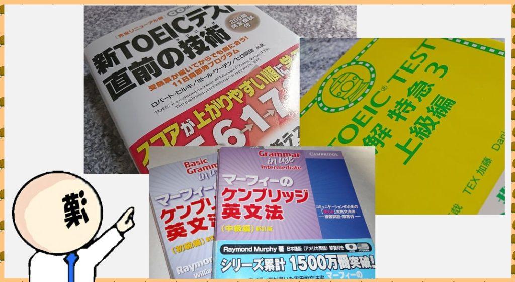 900kyouzai_03