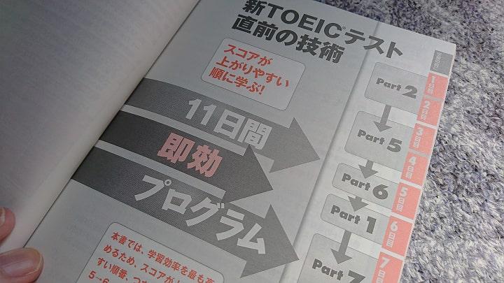 alctyokuzen02