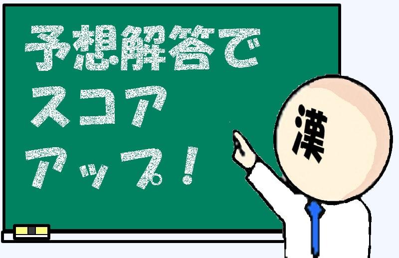 toeicpart4_02