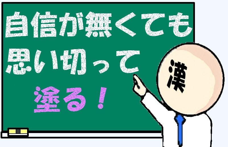 toeicpart4_03