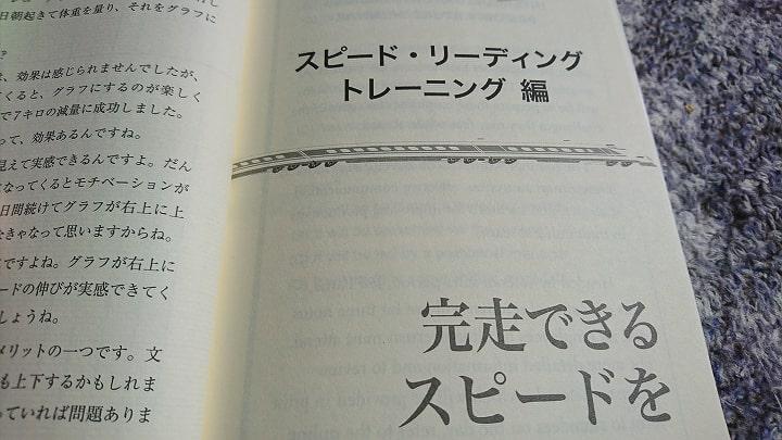 tokkyu2_03