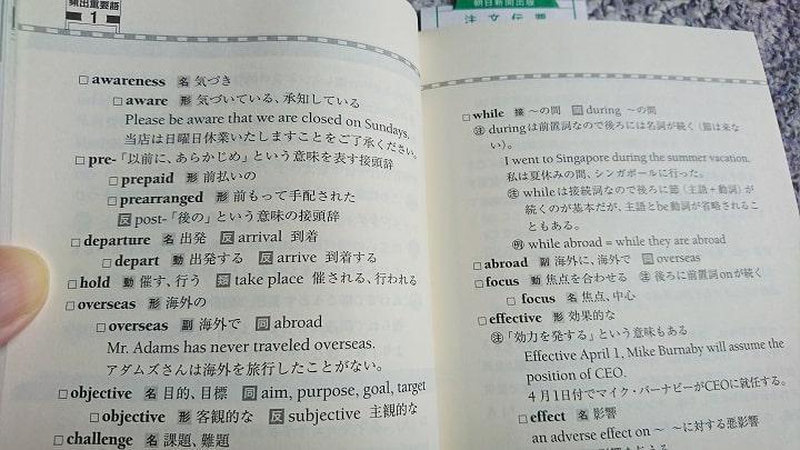 tokkyu2_05