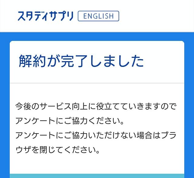stsupnitijou_kaiyaku02