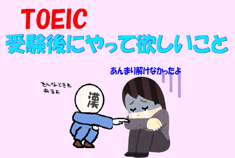 tc_tyokugo01