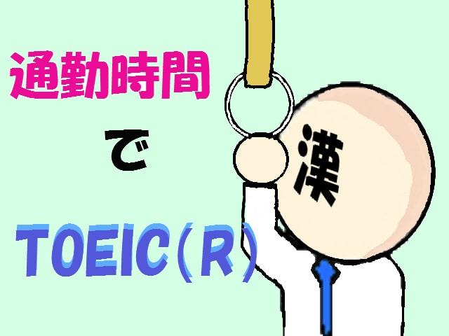 tsukin_01