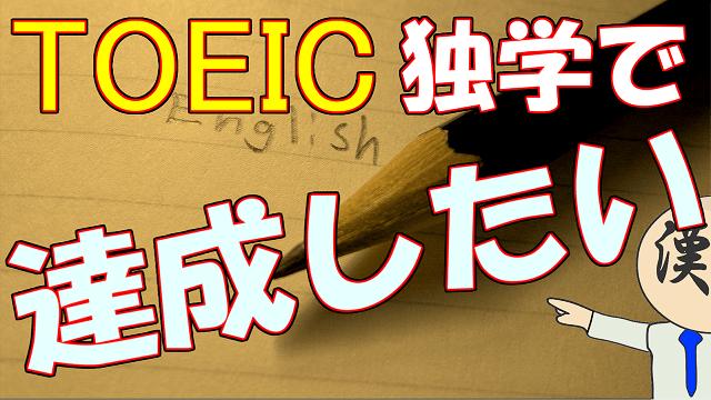 tc_dokugaku