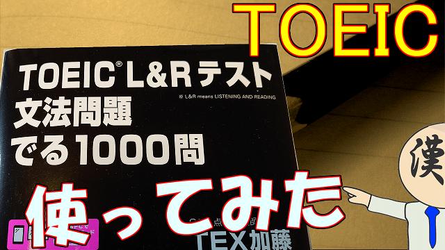 tc_kyouzai_deru1000