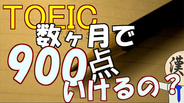tc_900_tankikan