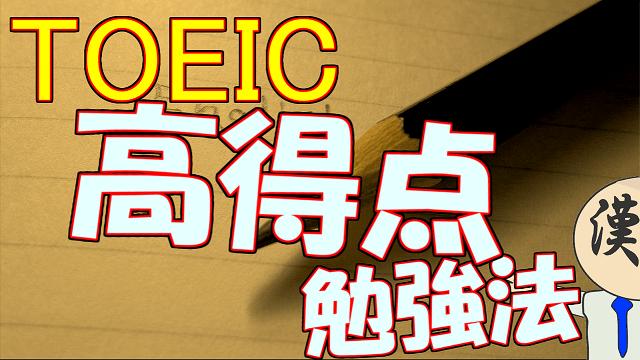 tc_koutokuten_benkyouhou