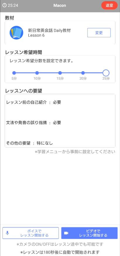studysup shinnichijouset_07
