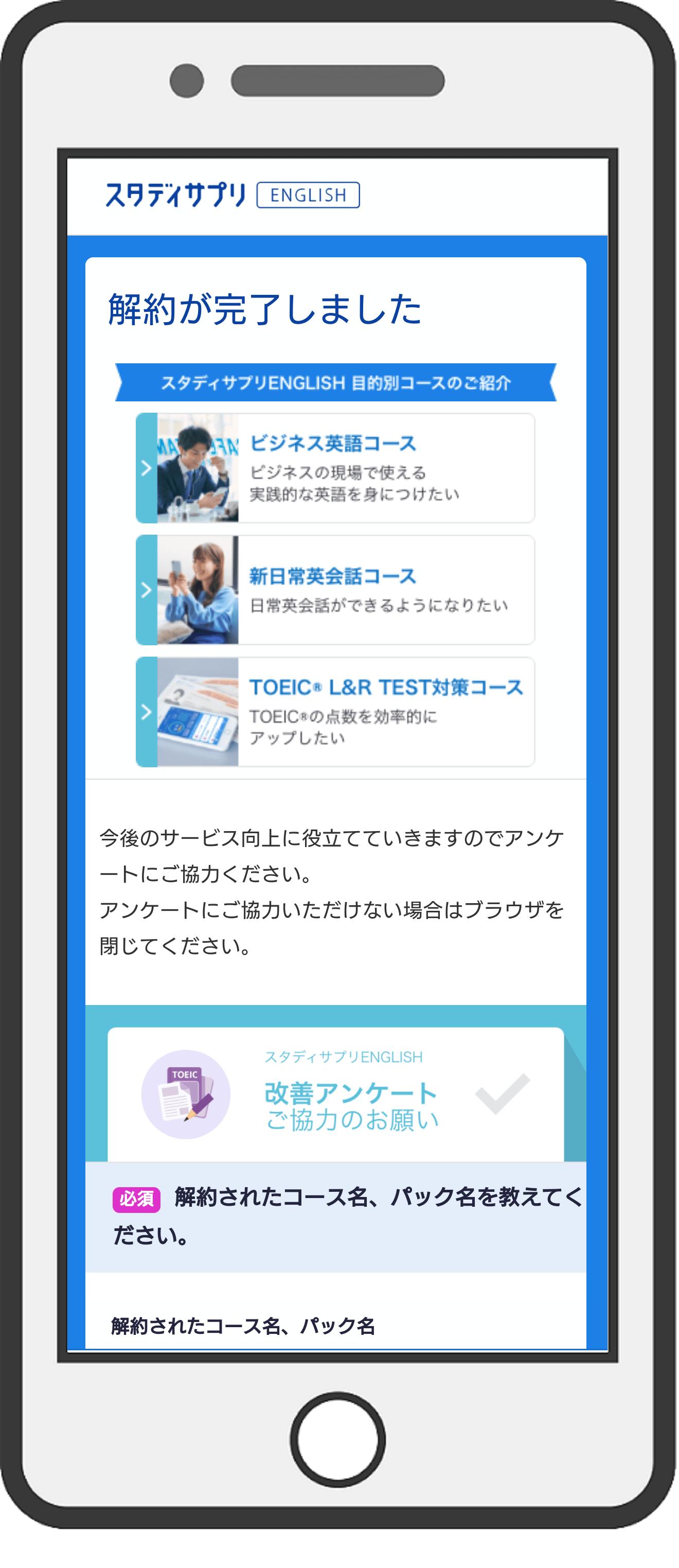 business_taikai