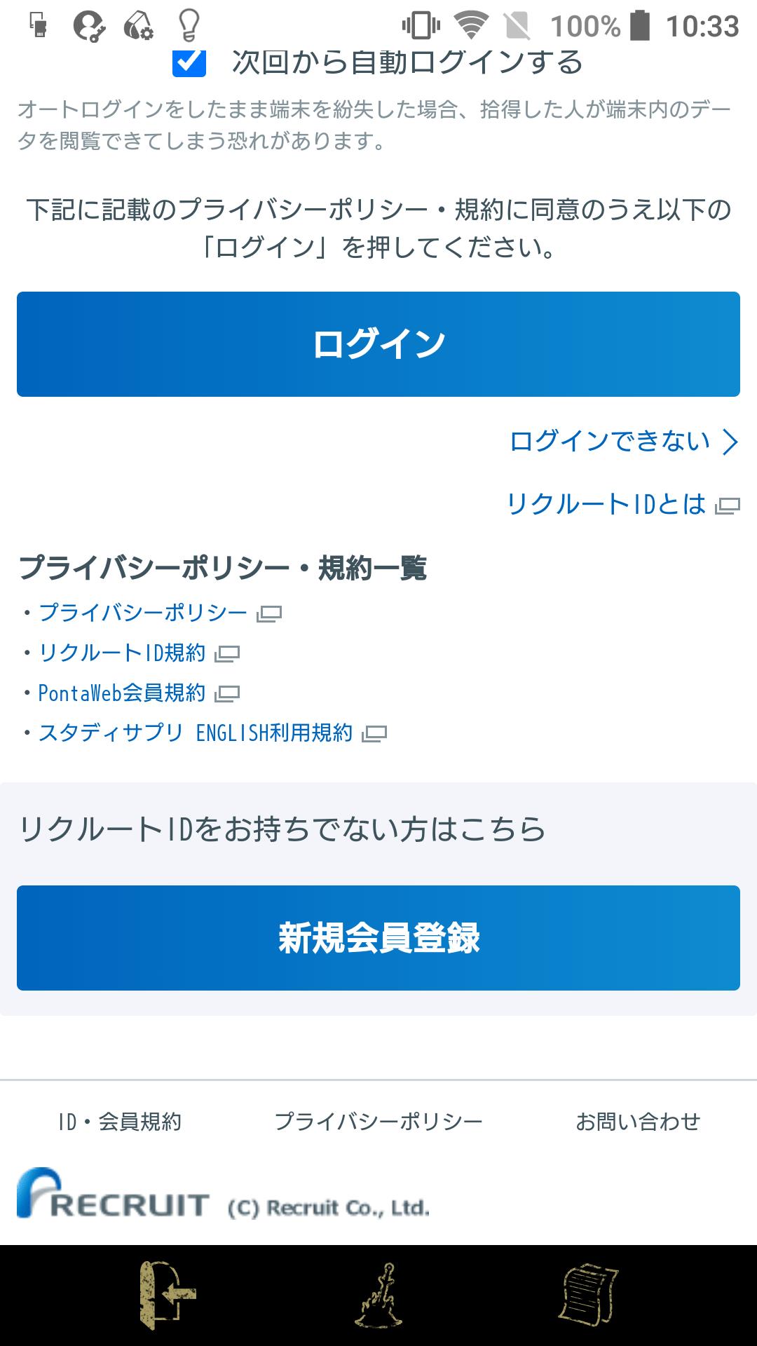 business_touroku