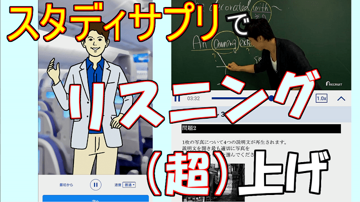 studysup business_00_title
