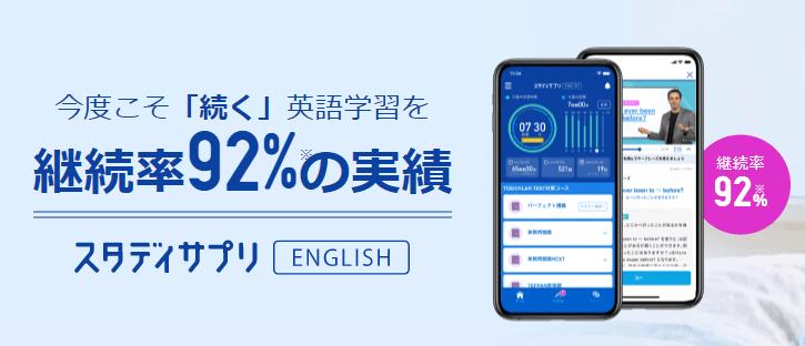 studysup_keizokuritu92
